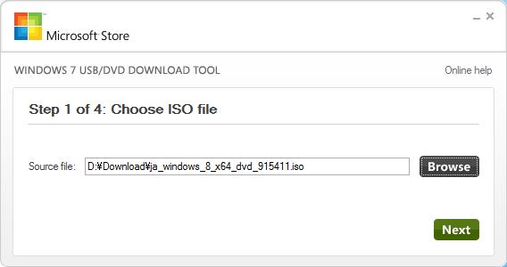 UEFIではFAT32しか認識できない。Windows 7 USB DVD Download Toolを使うとNTFSでフォーマットされてしまう