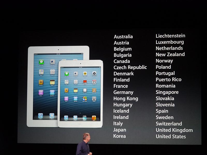 日本や米国を含めてこれらの国で一斉に発売されることになる