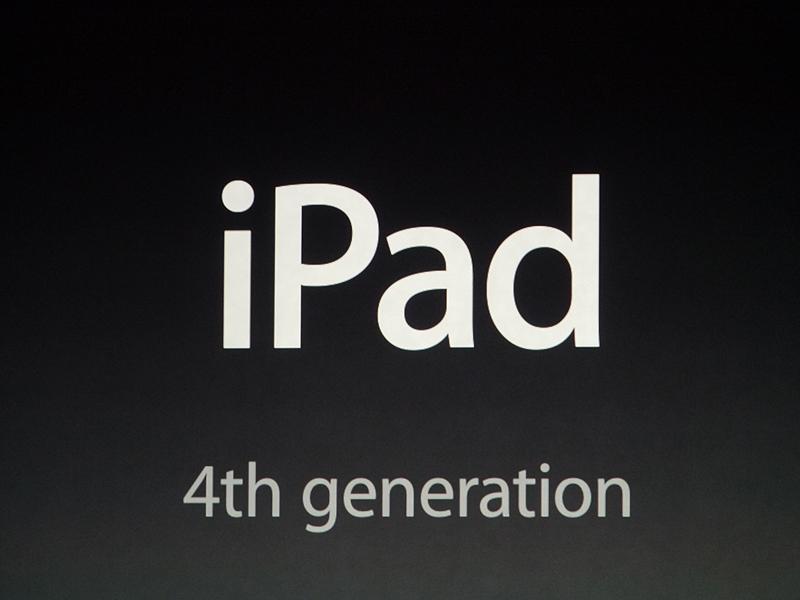 こうした事例を説明したあとに発表したのが第4世代のiPad