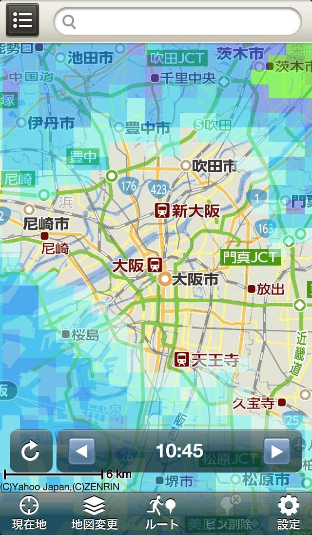 「雨雲レーダー」表示(Yahoo!地図スタッフブログの該当記事より画像転載)