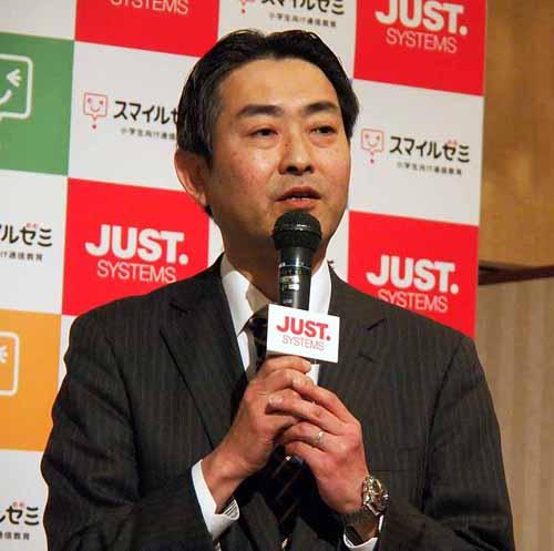 株式会社ジャストシステムのライセンス事業部 事業部長 植松 繁氏