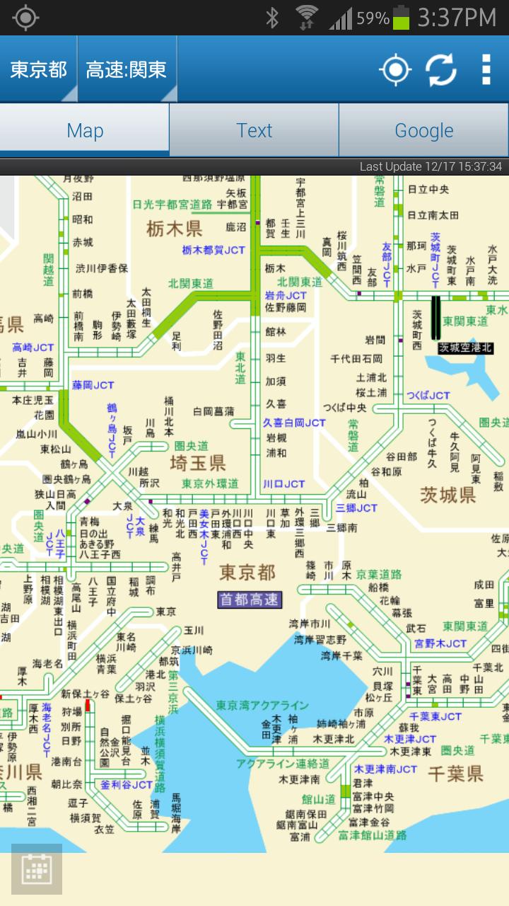 「渋滞ナビ Pro」で表示した東京の高速道路の交通情報例