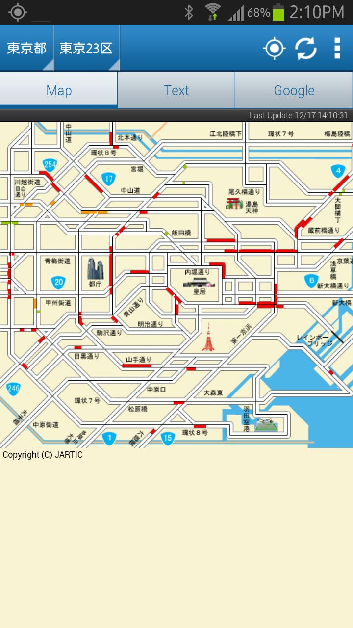 東京23区内一般道の交通情報例