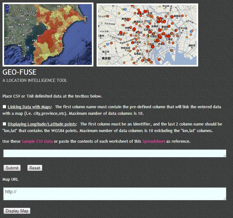 「GeoFuse」サービスサイト
