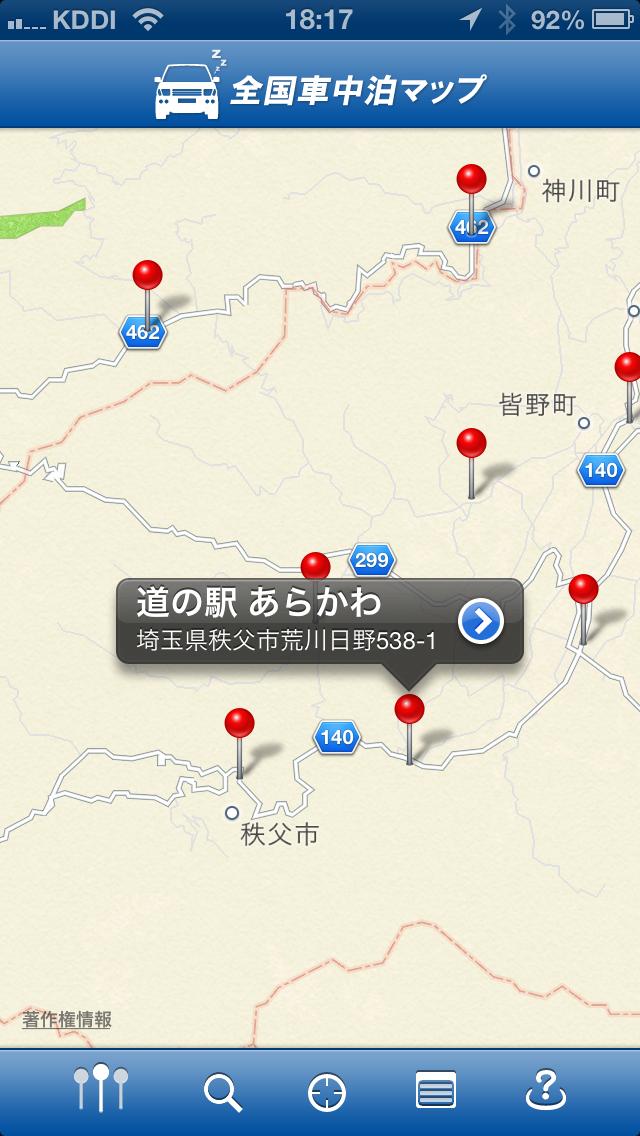 地図上に道の駅などの位置を表示