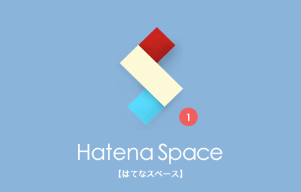 はてなスペースのロゴ