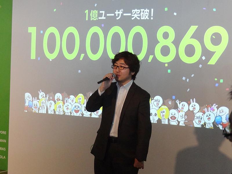 NHN Japan代表取締役社長の森川亮氏。感激からか、さすがに声を詰まらせていた