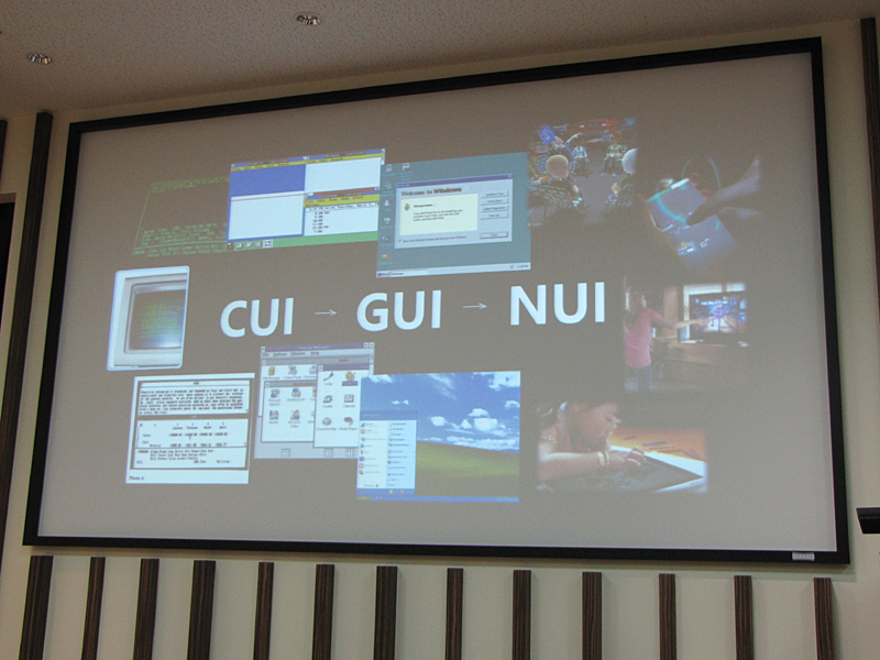 コンピューターのインターフェイスは文字(CUI)、グラフィック(GUI)を経て、よりナチュラルな「NUI」へ