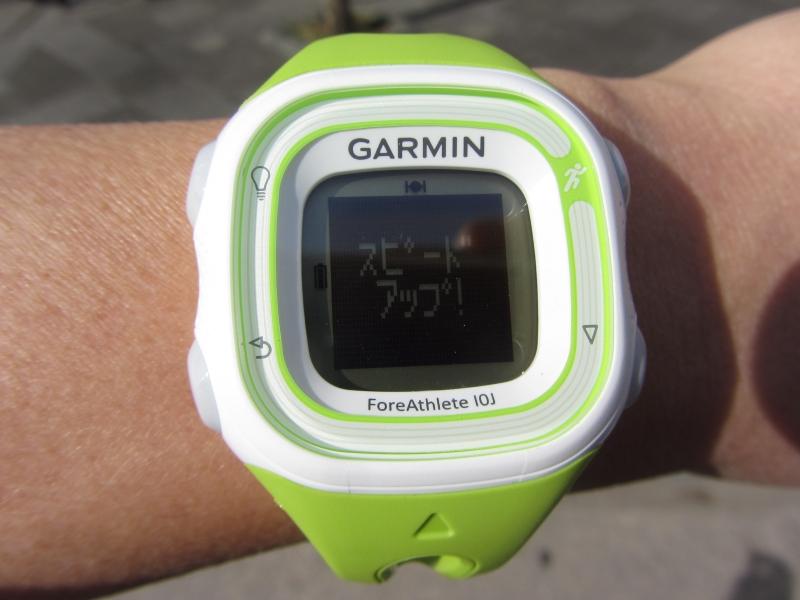 走行スピードに合わせてメッセージが表示