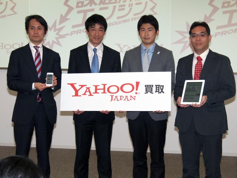 (左から)ネットオフの黒田氏、デファクトスタンダードの竹内氏、ヤフーの坂本氏、ソフマップの中西氏