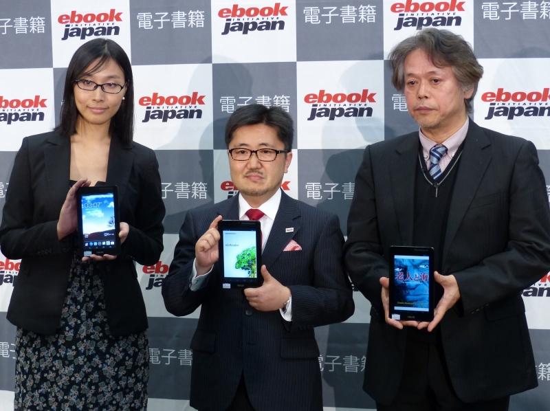 22日に都内で開催された記者発表会で。(向かって右から)漫画家の六田登氏、eBookJapan代表取締役社長の小出斉氏、ASUS JAPANプロダクトマネージメント課アカウントマネージャーのソフィー・リー氏