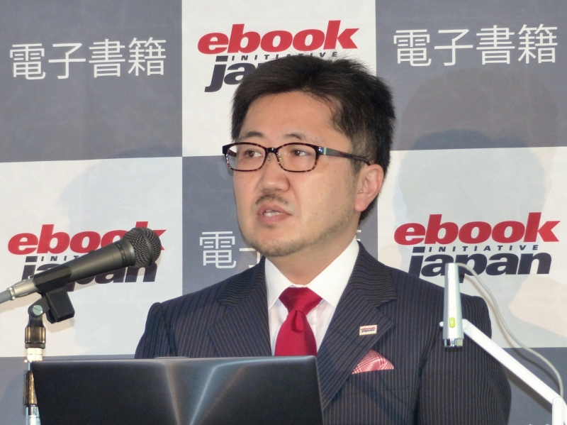 eBookJapan代表取締役社長の小出斉氏