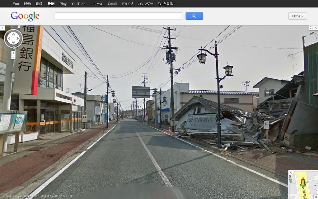 福島県浪江町のストリートビュー(画像提供:Google)