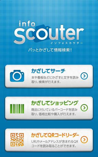 InfoScouter