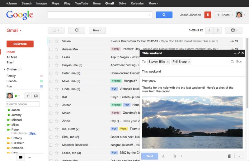 Gmailの新規メール作成画面