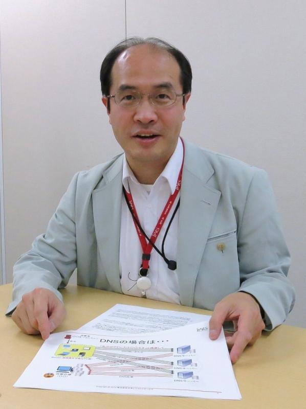 株式会社日本レジストリサービスの森下泰宏氏
