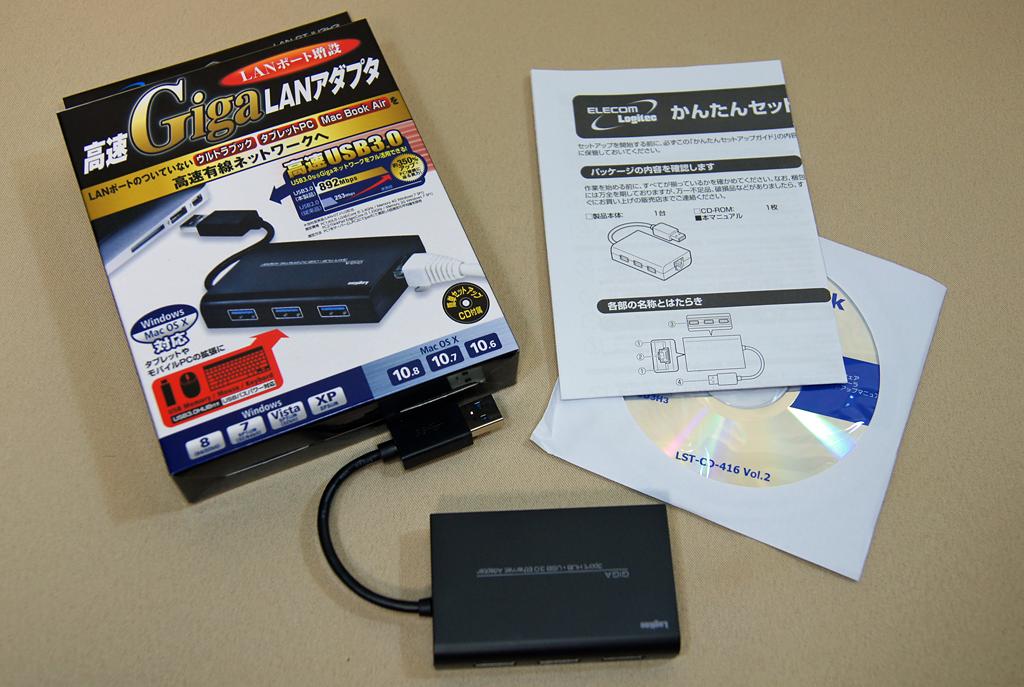 ロジテックの「LAN-GTJU3H3」。USB3.0対応の3ポートハブ+1000BASE-T