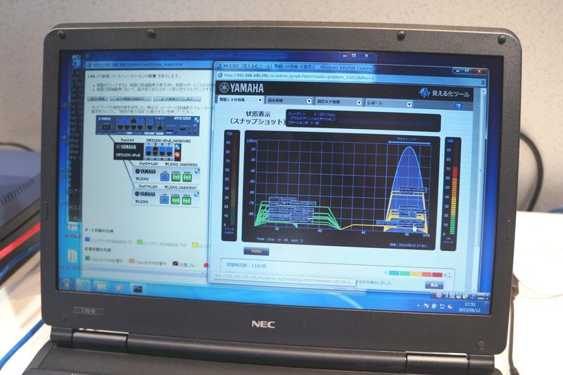 電波状況が一定のしきい値を超えたときの情報を保存してトラブルシューティングに役立てるスナップショット機能