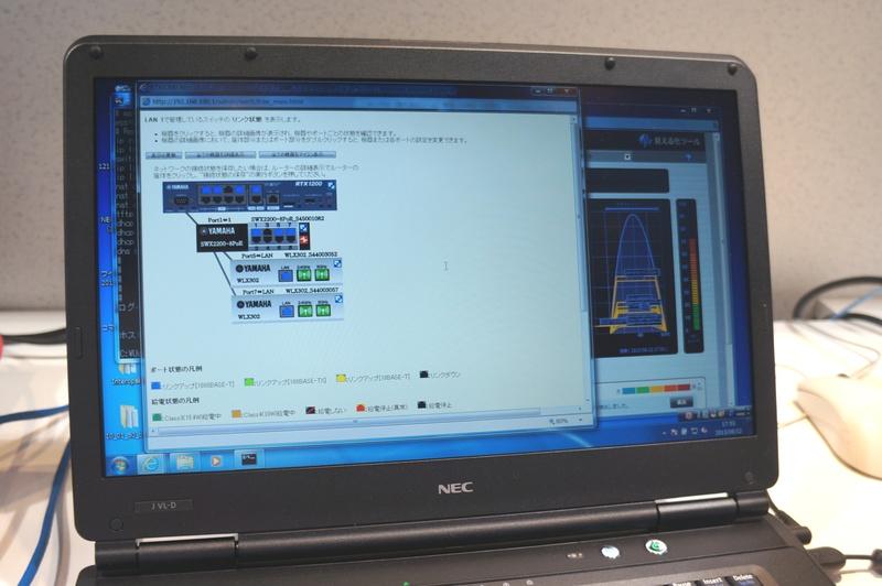 ヤマハのルータの管理GUIからWLX302を操作する機能