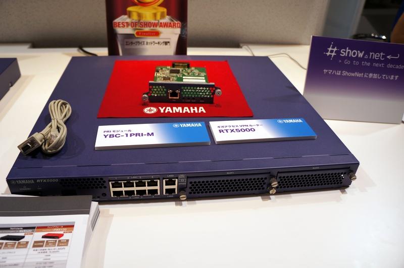 ヤマハのVPNルータ「RTX5000」