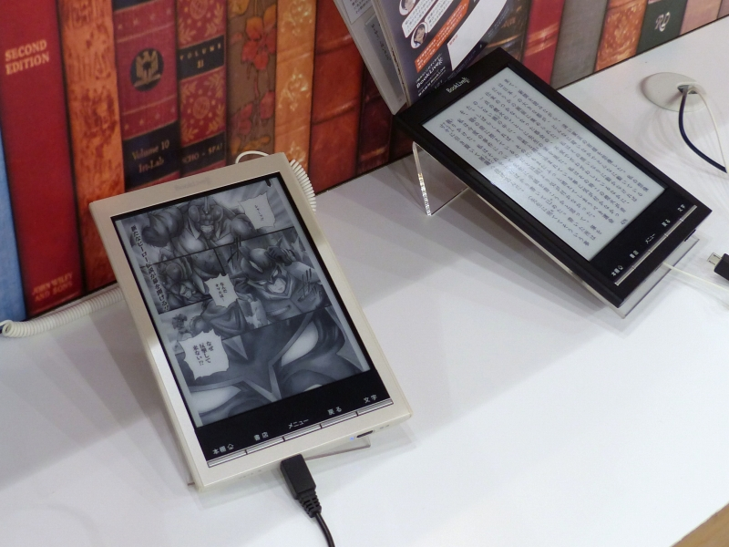 専用電子書籍端末「BookLive!Reader Lideo」の展示・販売も