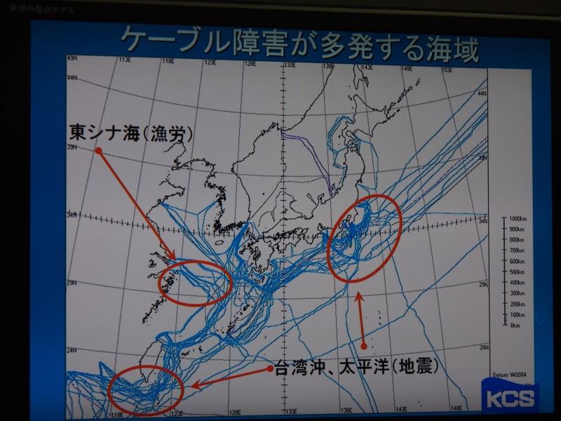 地震の起きる太平洋、台湾沖とともに、東シナ海がケーブル障害の多発地帯