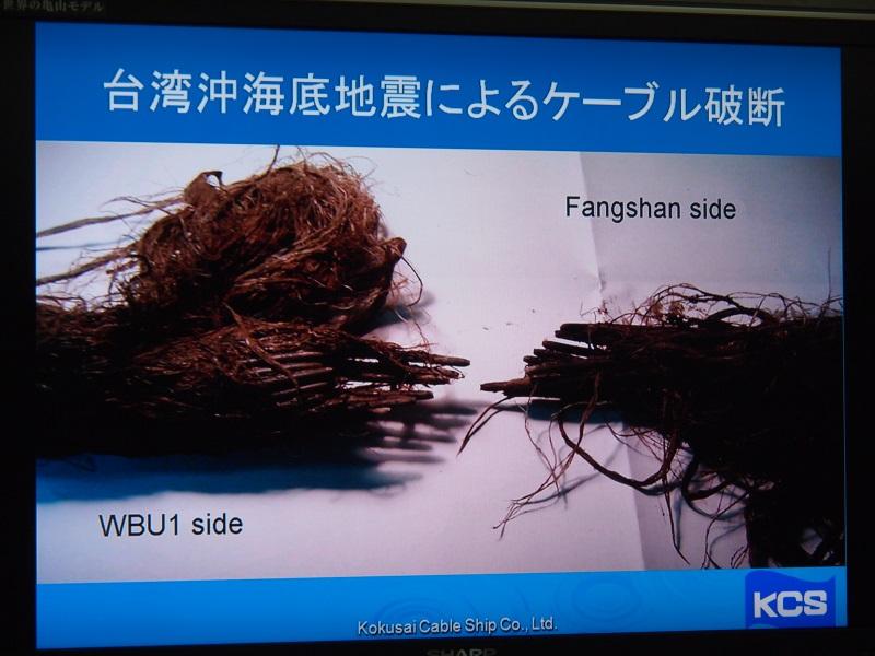台湾沖地震でのケーブル破断例