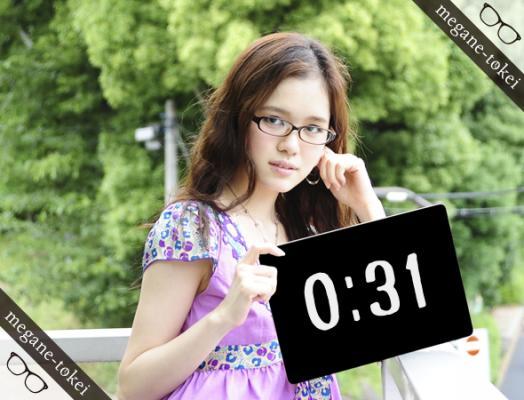 「メガネ時計」の表示イメージ