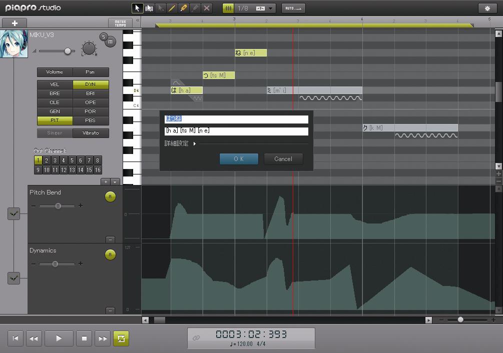 「Piapro Studio」操作画面。入力した音ごとに発声させて確認したり、鍵盤をクリックすることでその音程を発声できるサウンドプレビュー機能を搭載。プレビューをしやすくしたという。また、複数歌手を同時に編集しながら和音を入力できるハーモニー機能も搭載した(写真は日本語版のもの)