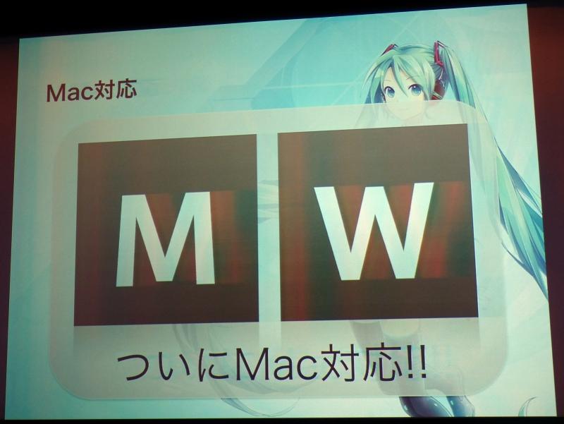各製品は、Windows/Mac OS両方のインストーラーが同梱されたハイブリッドパッケージとなっており、どちらか一方をインストールして使用できるライセンス形態