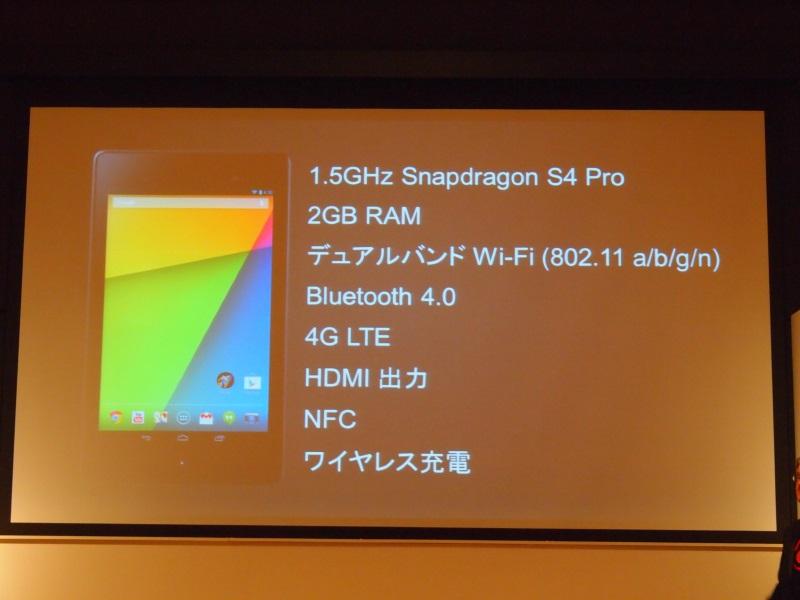 CPUやメモリ、5GHz Wi-Fi対応などハードウェア面も強化