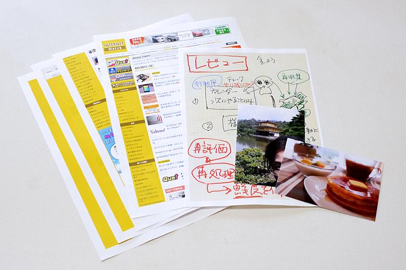 ウェブページ、PDFファイル、写真を印刷した例