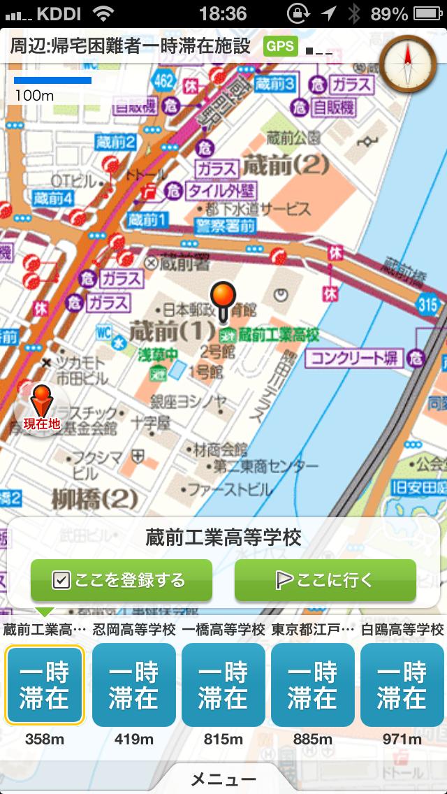 地図上に一時滞在施設を表示