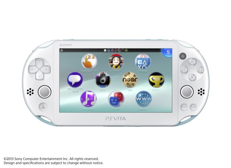 PS Vita新モデルの「PCH-2000」シリーズ