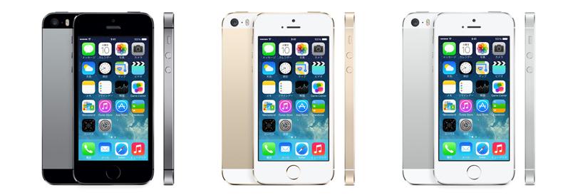 iPhone 5sのカラーバリエーションはシルバー、スペースグレイ、ゴールドの3色