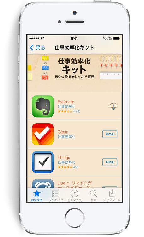 ホームボタンに指紋センサーが内蔵されたiPhone 5s