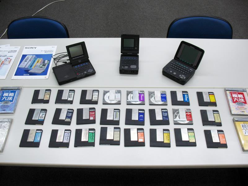三洋電機「電字林 PD-1」(左)、ソニー「データディスクマンDD-1」(中央)、松下電器「KX-EBP1」(右)、8cm CD-ROM(手前)