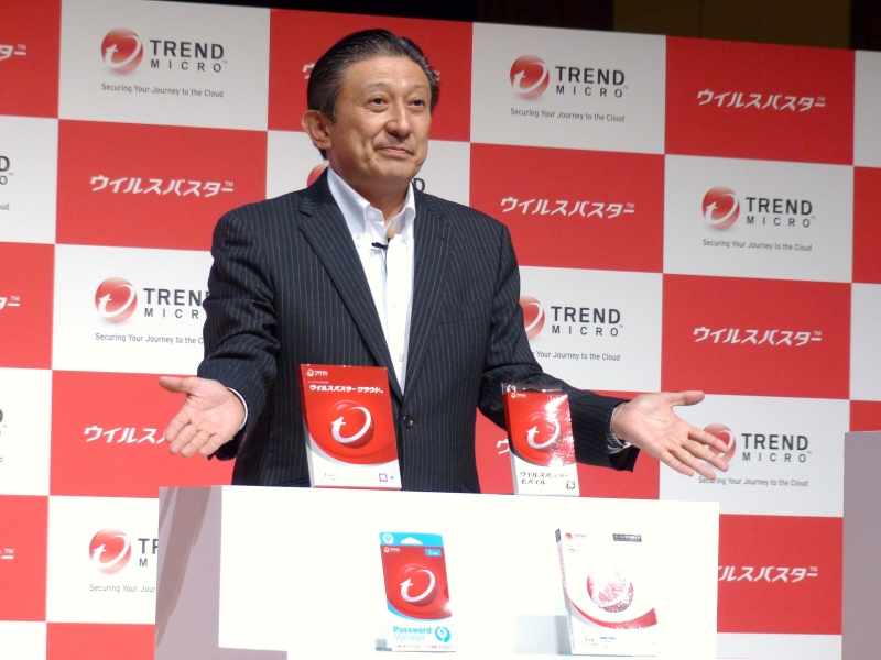 トレンドマイクロ株式会社取締役副社長 日本地域担当 グローバルコンシューマビジネス担当の大三川彰彦氏。19日に都内で開催した記者発表会で、「ウイルスバスター クラウド」はじめ、Android向け「ウイルスバスター クラウド」など、コンシューマー向け新製品を発表した