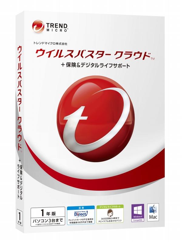 「ウイルスバスター クラウド + 保険&デジタルライフサポート」