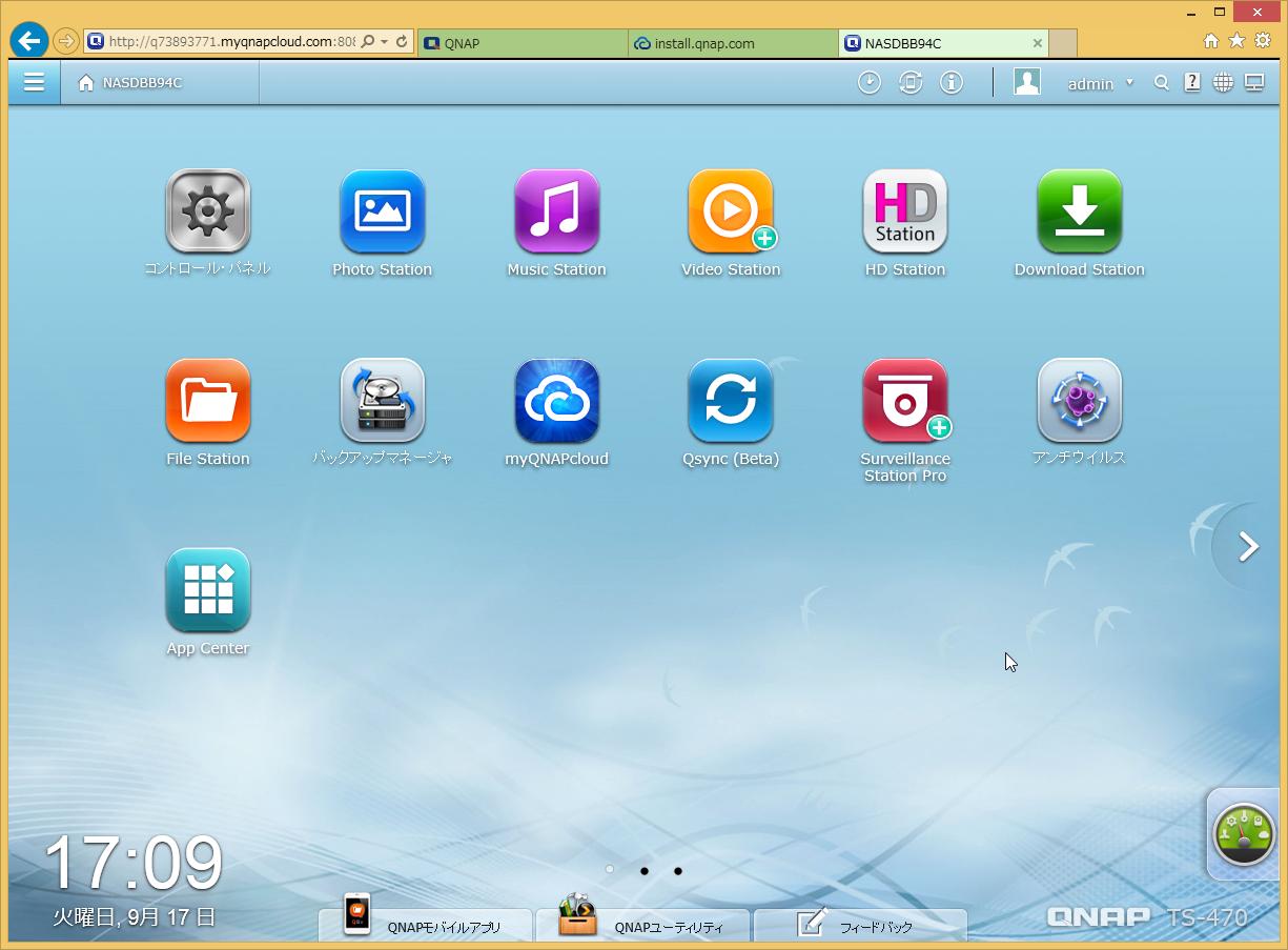 スマートフォンやタブレットのホーム画面を思わせる設定ページ。直感的な操作ができる