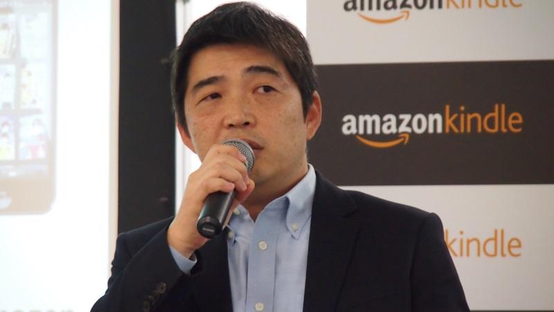 Kindleコンテンツ事業部事業部長の友田雄介氏