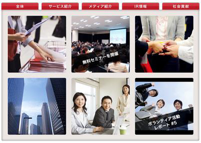 メーカーによる製品プロモーションのほか、企業情報自体の発信にも利用できるという