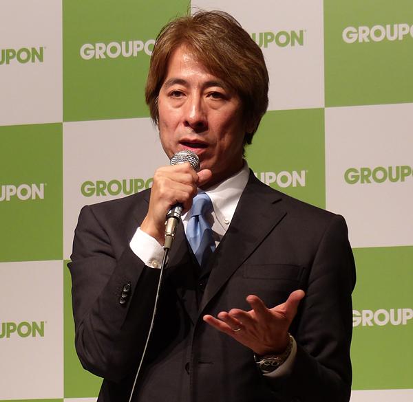 今年8月にグルーポン・ジャパン株式会社代表取締役CEOに就任した根本 啓氏