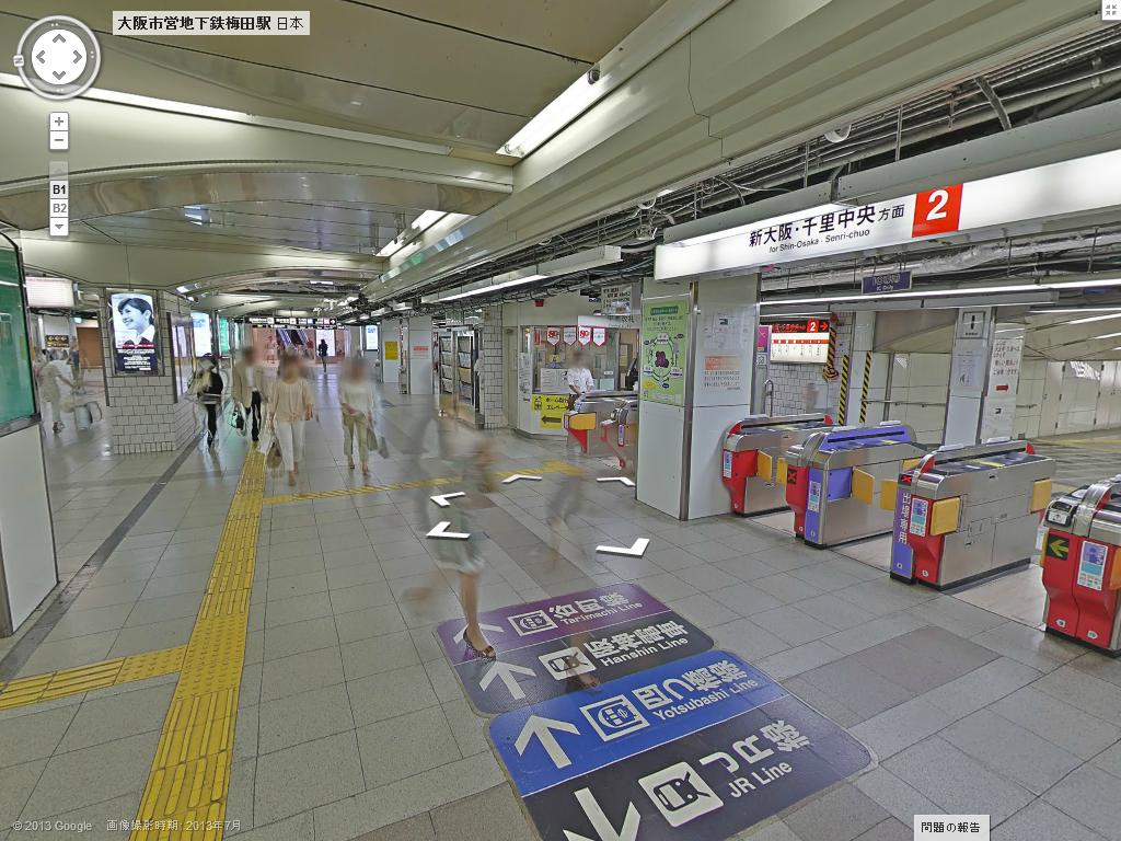 大阪市営地下鉄御堂筋線・梅田駅の改札付近