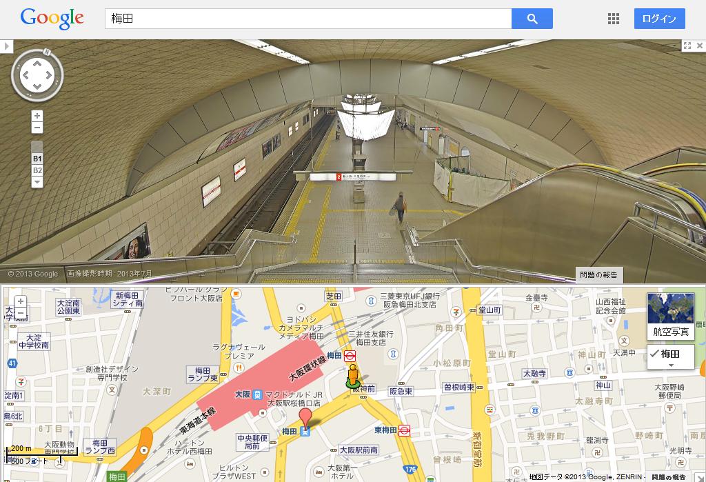 御堂筋線・梅田駅の改札内・上層階(ストリートビューでは「B1」となっている)からホームを見下ろす
