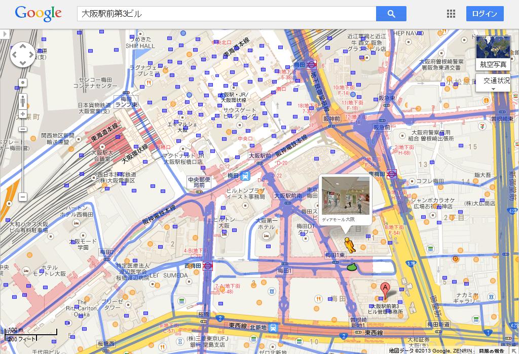 大阪市営地下鉄四つ橋線・西梅田駅および地下街「ディアモール大阪」付近。橙色の点は、店舗内のパノラマ写真「おみせフォト」が見られる地点。大阪駅前第3ビル・第4ビルの店舗のものもいくつかある。ただし、ブラウザー版の「Google マップ」ではフロアの概念がなく、「インドア Google マップ」として表示されているのは1階のフロアマップとなっている一方で、「おみせフォト」は1階の店舗だけでなく、地下街の店舗や、さらには上層階のレストランなども混在している