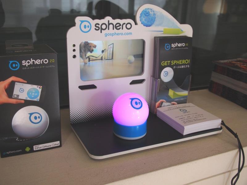 Kindleをコントローラーにして遊べる「Sphero」