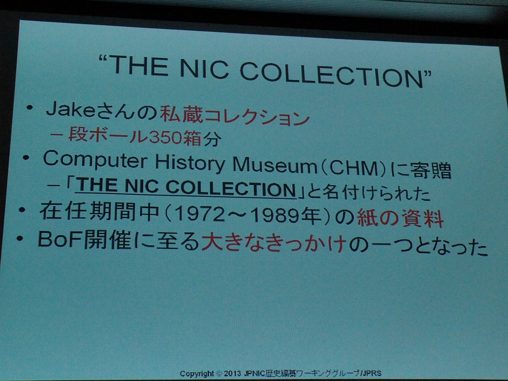 「THE NIC COLLECTION」とは何かの説明
