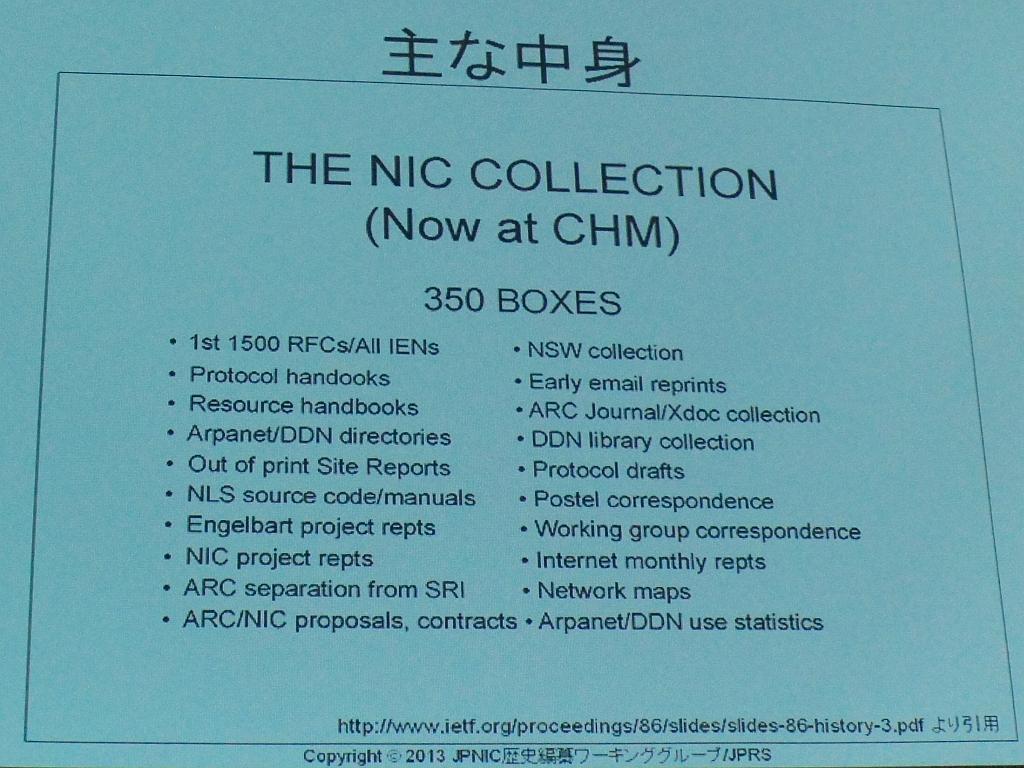 「THE NIC COLLECTION」の内容