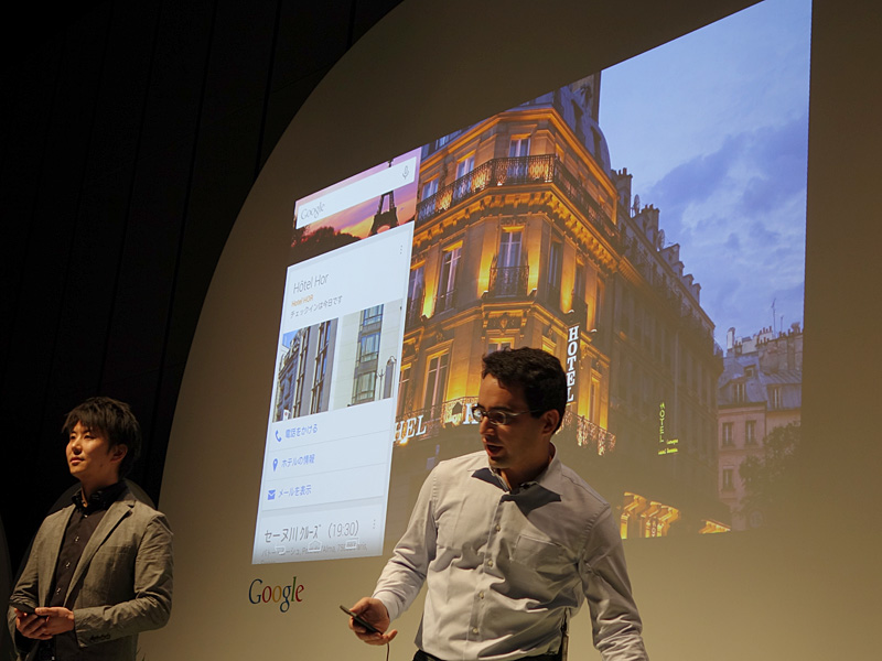 Google Nowは海外旅行などでも役立つという